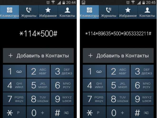 Оплата мобильных услуг Билайн с привязанной карты через СМС