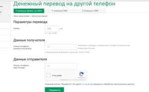 Не должен превышать 15 000 рублей.