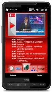 Стоимость мобильного ТВ от mts составит 15 руб/сутки.