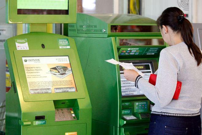 Оплата Ростелекома через банкомат Сбербанка