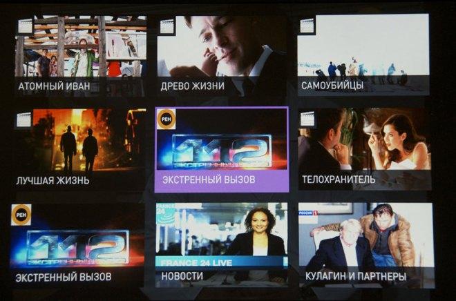 Интерактивное ТВ Ростелеком на телевизоре