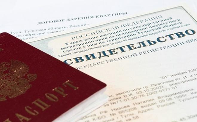 Документы для расторжения договора