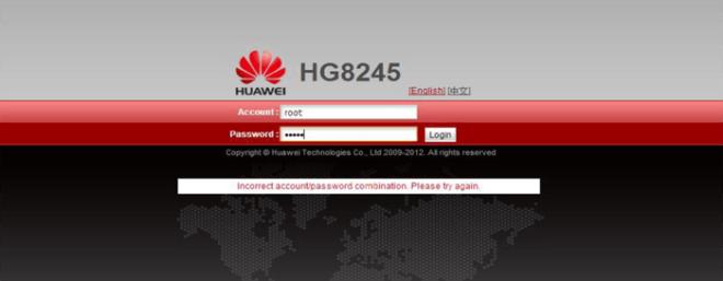 Вход в настройки Huawei HG8245
