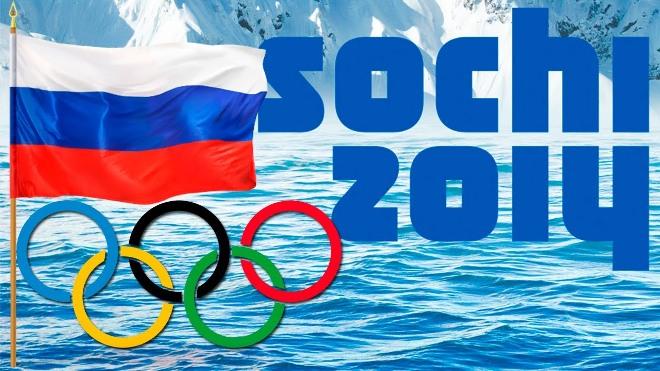 Логотип Олимпиады в Сочи