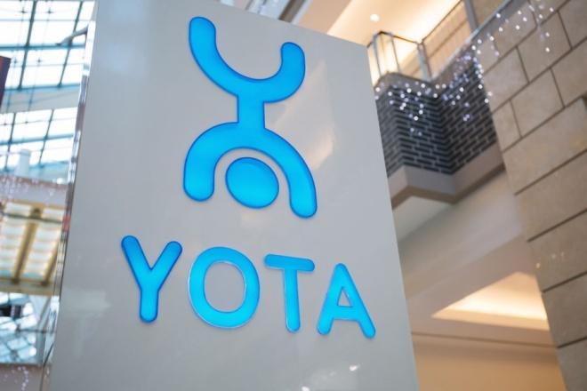 Офис Yota