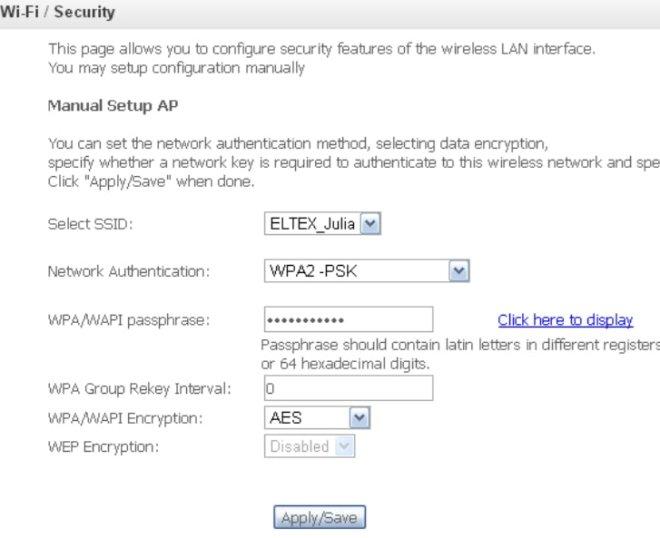 Настройки безопасности Wi-Fi роутера Eltex rg 1402g w
