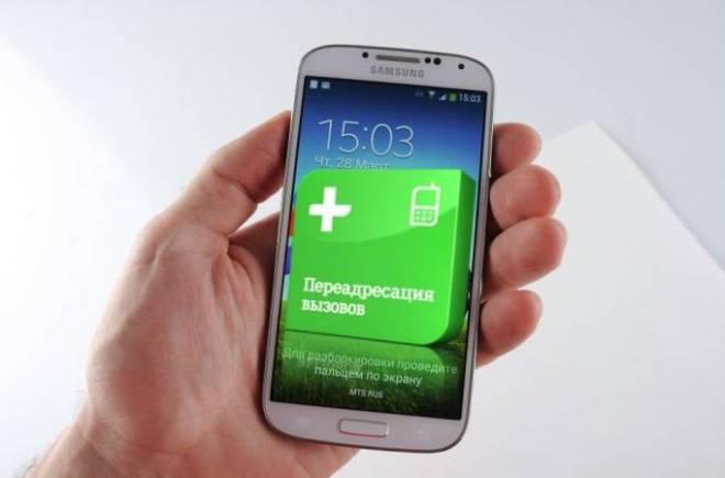 Переадресация вызова на смартфоне