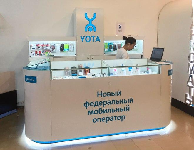 Точка обслуживания Yota