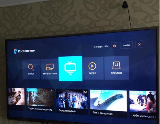 Интерактивное ТВ Ростелеком на SmartTV Samsung