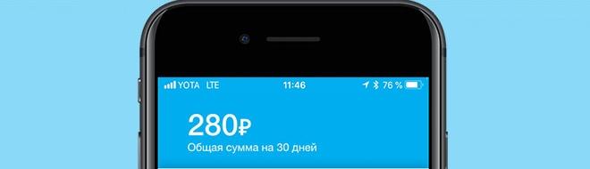 Уровень сигнала Йота на смартфоне