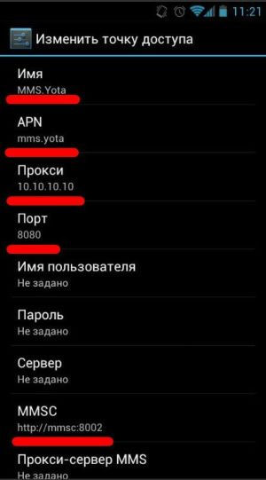 Настройки MMS на Yota для Android