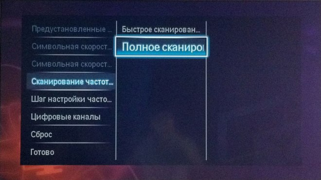Настройка каналов Онлайм Телекард