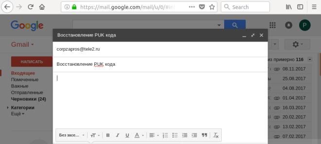Как восстановить PUK-код Теле2