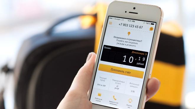 Баланс счета через мобильное приложение «Мой Билайн»