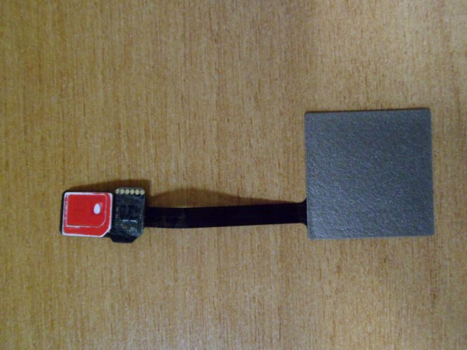 NFC-антенна