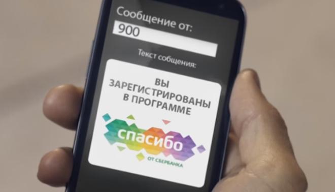Как проверить бонусы через СМС Теле2