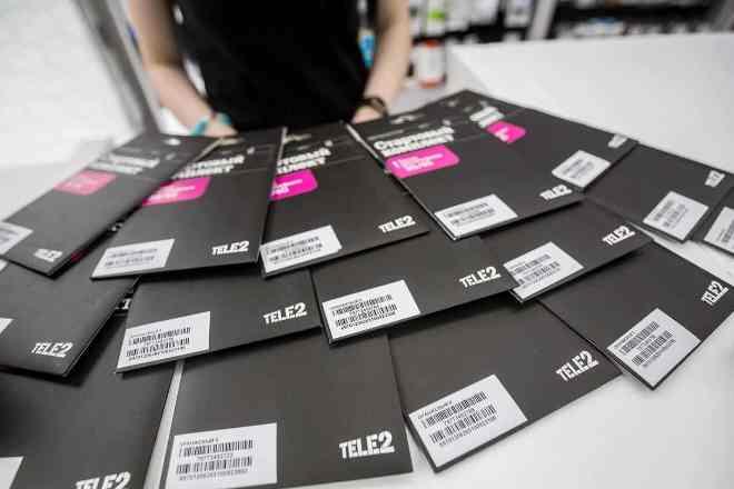 Стартовые пакеты Теле2