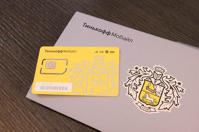 Стартовый пакет Тинькофф Мобайл