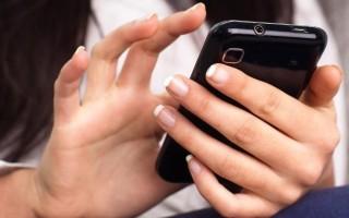 Как отключить услугу «Автоштрафы» на Теле2 с телефона