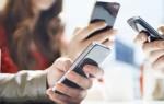 Пакеты СМС-сообщений от оператора Теле2