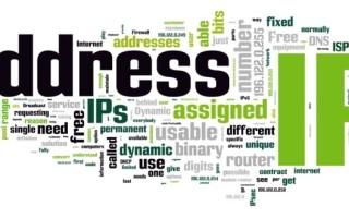 Использование выделенного ip адреса от Ростелеком