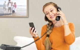 Преимущества использования домашнего телефона от Ростелеком