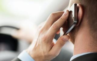 Подключение услуги «Голосовая почта» на Теле2 для прослушивания голосовых сообщений