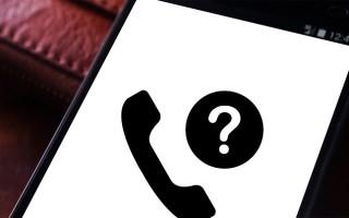 Подробности услуги Новый номер от Теле2