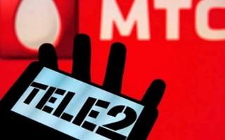 Можно ли перейти с МТС на Теле2 с сохранением номера