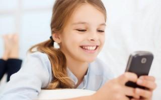 Услуга «Ребенок под присмотром» от мобильной связи МТС