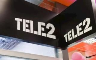 Как перечислить денежные средства с одного счета Tele2 на другой