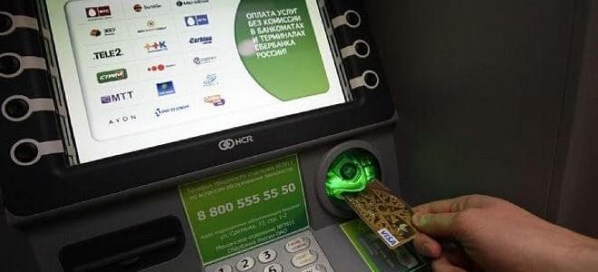 Все способы заплатить за интернет от Ростелеком через Сбербанк Онлайн