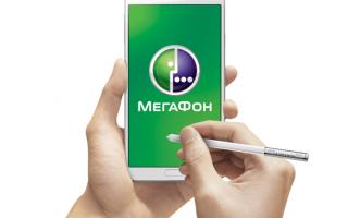 Несколько способов проверки баланса мобильного оператора Мегафон
