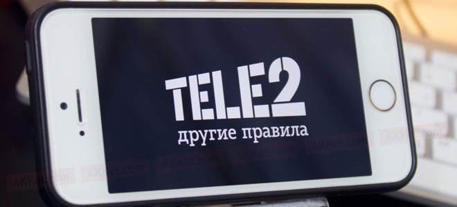 Как поделиться интернетом на Теле2 с одного телефона на другой