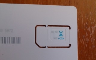 Как вставить, активировать и достать симку в модеме Yota