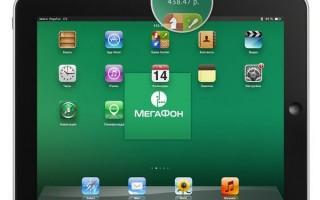 Как отключить отображающийся баланс на экране Вашего устройства – Мегафон