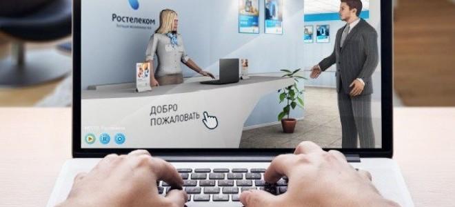 Вход на сайт Ростелеком по номеру лицевого счета