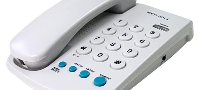 Способы сменить тариф на домашний телефон Ростелеком