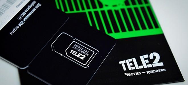 Особенности тарифа «Зеленый» от компании Теле2