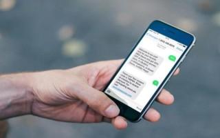 Особенности услуги «СМС-Свобода» от Теле2