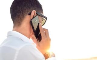 Условия услуги «Я на связи» от Теле2