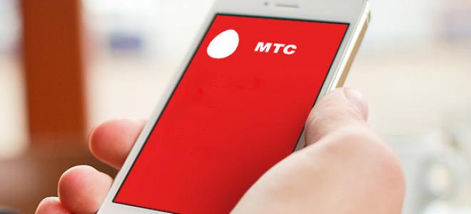 Обзор тарифов и опций с безлимитным интернетом от МТС