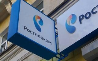 Отключение антенны компании Ростелеком