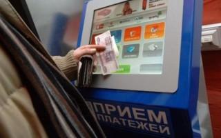 Как можно оплатить через терминал интернет Ростелеком