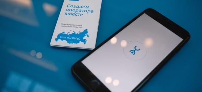 Описание мобильной связи Йота для бизнеса