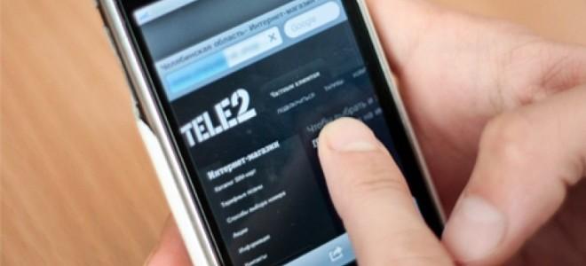 Настройки для отправки и получения ММС от оператора Теле2