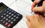 Как узнать задолженность по лицевому счету Ростелекома