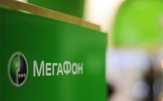 Как проверить свой тарифный план на мобильном операторе Мегафон