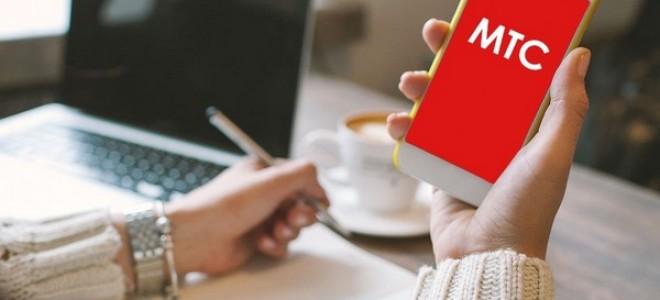 Как можно просмотреть свой тарифный план на мобильном операторе МТС