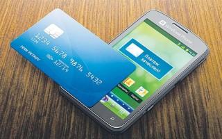 Как можно пополнить счет мобильной связи Билайн с помощью банковской карты